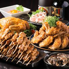 鶏山 横浜店のおすすめ料理1