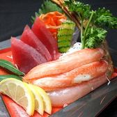 かにさか 郡山アーケード店のおすすめ料理3