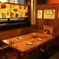 6名様・テーブル席★モッツバーは誕生日・記念日のご予約もお待ちしています!ご家族と恋人と♪素敵な想い出を作りましょう!