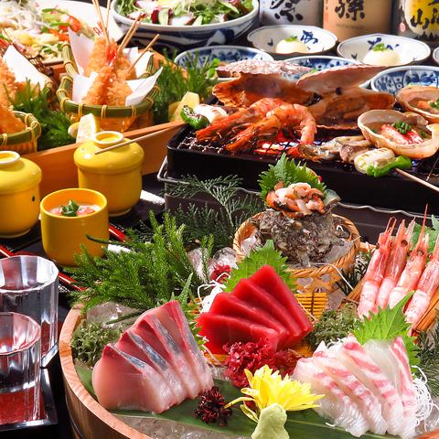 ■【大庄水産コース 4500円(税込)】≪料理7品・2時間飲み放題付き≫