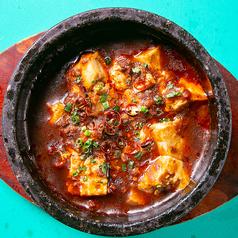 本格四川の辛み「赤」麻婆豆腐