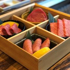 焼肉ブリッヂ 志木東口店のコース写真