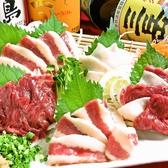 新和風九州料理 kakomian かこみあん 熊本下通り店のおすすめ料理3