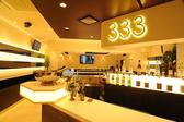 Standing Bar 333 銀座のグルメ
