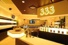 Standing Bar 333