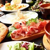 【パーティーコース】料理+飲み放付☆3000円(税抜)~