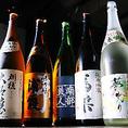 【日本各所の厳選地酒】通常の飲み放題に+500円で、プレミアム飲み放題に変更することができます。日本各所の厳選地酒が飲み放題!