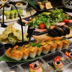朝どれ鮮魚と完全個室 彩粋 saiki 名古屋駅前店のコース写真