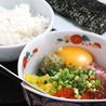 寿司文 恵比寿のおすすめポイント3