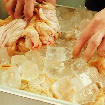 味覚園 札幌北口店 炭焼のおすすめ料理1
