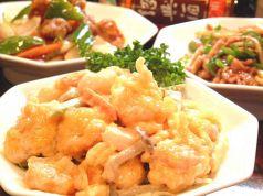 中華居酒屋 上海厨房