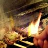 焼鳥 居酒屋 十八番のおすすめポイント3
