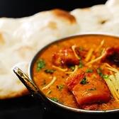 ヒマラヤ インドアジアンレストラン&バー