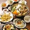 韓国家庭料理&茶 ソウルソウルのおすすめポイント1