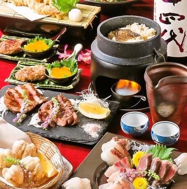 四季彩 心 shin しんのおすすめ料理1