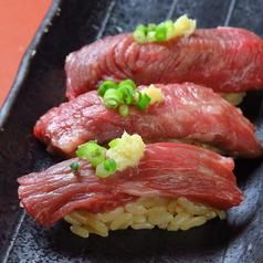 日本酒原価酒場 寿司屋のはかたのおすすめ料理1