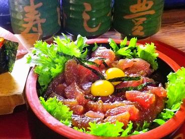 寿し豊のおすすめ料理1