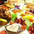 パーティースペース アルファ ALPHA 新宿東口店のおすすめ料理1