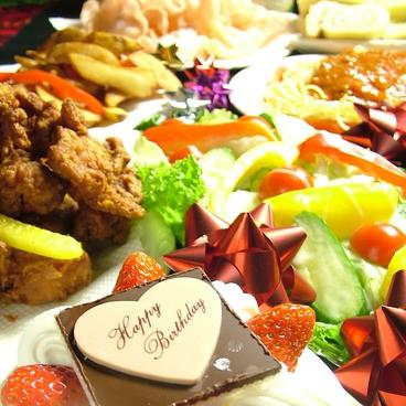 アルファ ALPHA 新宿東口店のおすすめ料理1