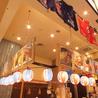 沖縄食市場 なんくるないさー アリオ西新井店のおすすめポイント1