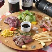 ステーキをはじめ豊富絶品肉料理と豊富なお酒で乾杯!女子会・デートに人気♪