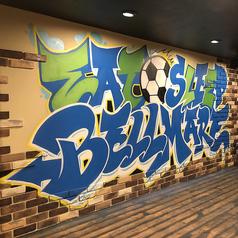湘南ネクシススタジアムの写真