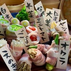 NALA 肉巻き野菜の蒸篭蒸しの写真