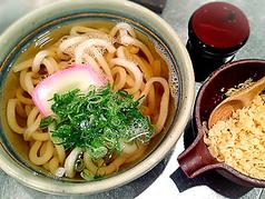 料理メニュー写真かけうどん(細・太)