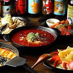 料理メニュー写真【こだわり創作料理】彩り豊かなグリル料理の数々♪