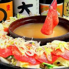 個室居酒屋 たき火 岡山駅前のおすすめ料理1