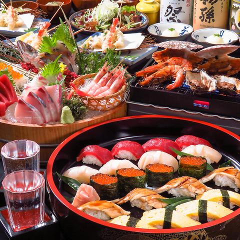 ■【魚河岸よくばりコース 5000円(税込)】≪料理8品・2時間飲み放題付き≫