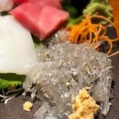 さかなや道場 新富士店のおすすめ料理2