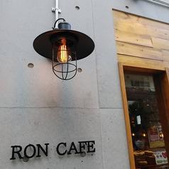 ハチとろんの食卓 Cafe&Restaurantの写真