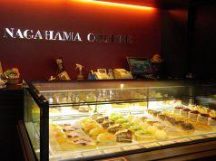 ナガハマコーヒー 御野場店の写真