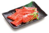岩国 焼肉 じゅうじゅう亭のおすすめ料理2