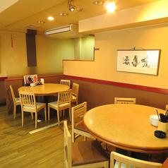 中華居酒屋 味香春 板橋店の雰囲気1