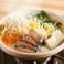料理メニュー写真鱈の味噌鍋