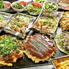 お好み焼き 鉄ぱん屋 ぴか一 播磨町本店のおすすめ料理1