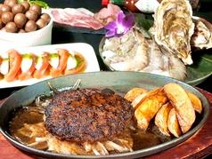 HawaiaSun ハワイアサンのおすすめ料理1