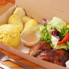 Rotisserie Chicken ALZE 六本木店のおすすめポイント2