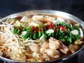 焼肉処 國 クニのおすすめ料理2