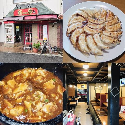 【二宮駅の目の前です!】単品飲み放題ご注文で、餃子食べ放題対応できます!