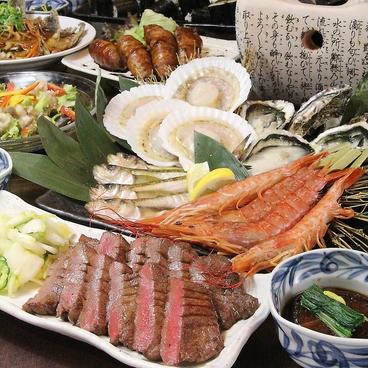 たんとと和くら 伏見桃山店のおすすめ料理1