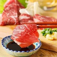 九州熊本の名物、馬刺しのご用意もございます!