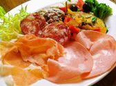 トラットリア ポルコ TRATTORIA PORCOのおすすめ料理2
