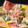 ろばたの魚嵐土 フィッシュランド 薬院店のおすすめポイント1