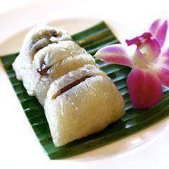 料理メニュー写真カオ・トム・マット (バナナの葉に包んで蒸したもち米のお菓子)