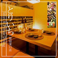完全個室と食べ放題居酒屋 とりいち 新宿東口店の写真