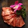 焼肉ダイニング MEGUMIのおすすめポイント2