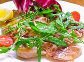 トラットリア ポルコ TRATTORIA PORCOのおすすめ料理3